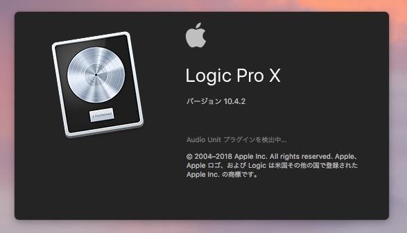 Logic Pro X 10.4.2 の新機能で...
